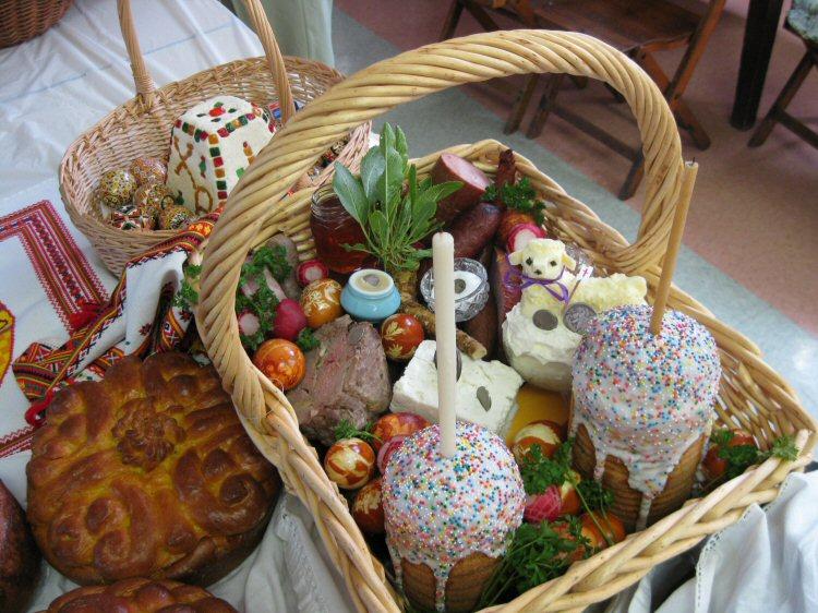 Greek Orthodox Easter Cake