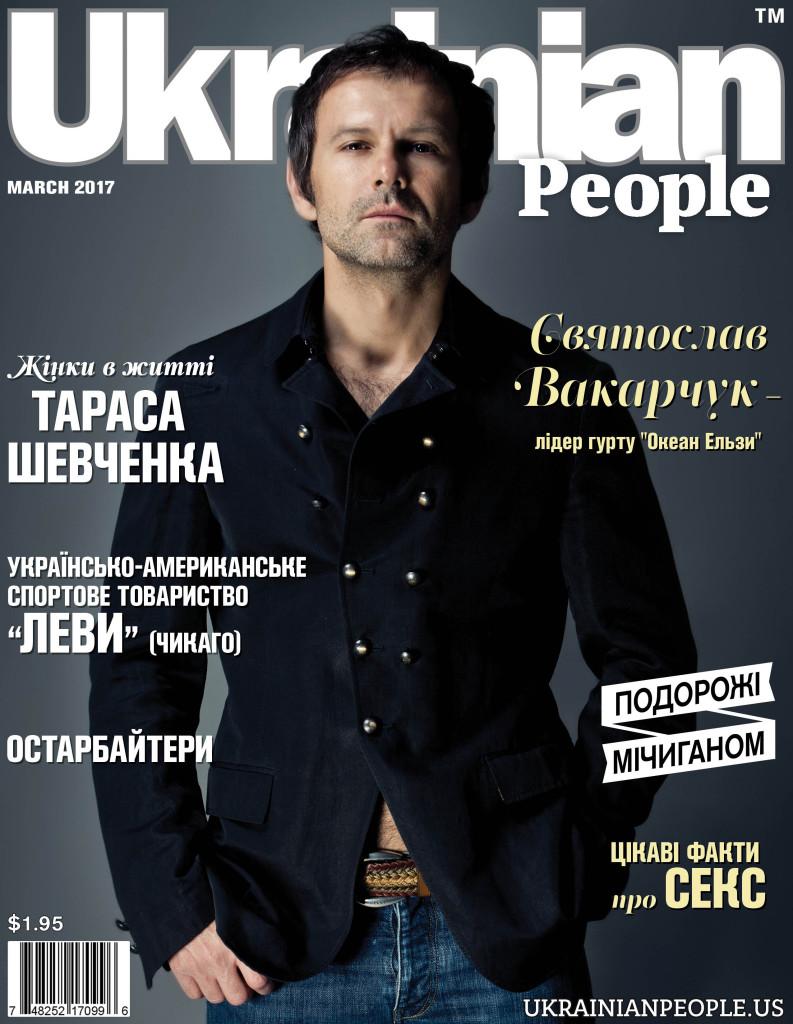 http://ukrainianpeople.us/wp-content/uploads/2017/03/page_1-793x1024.jpg