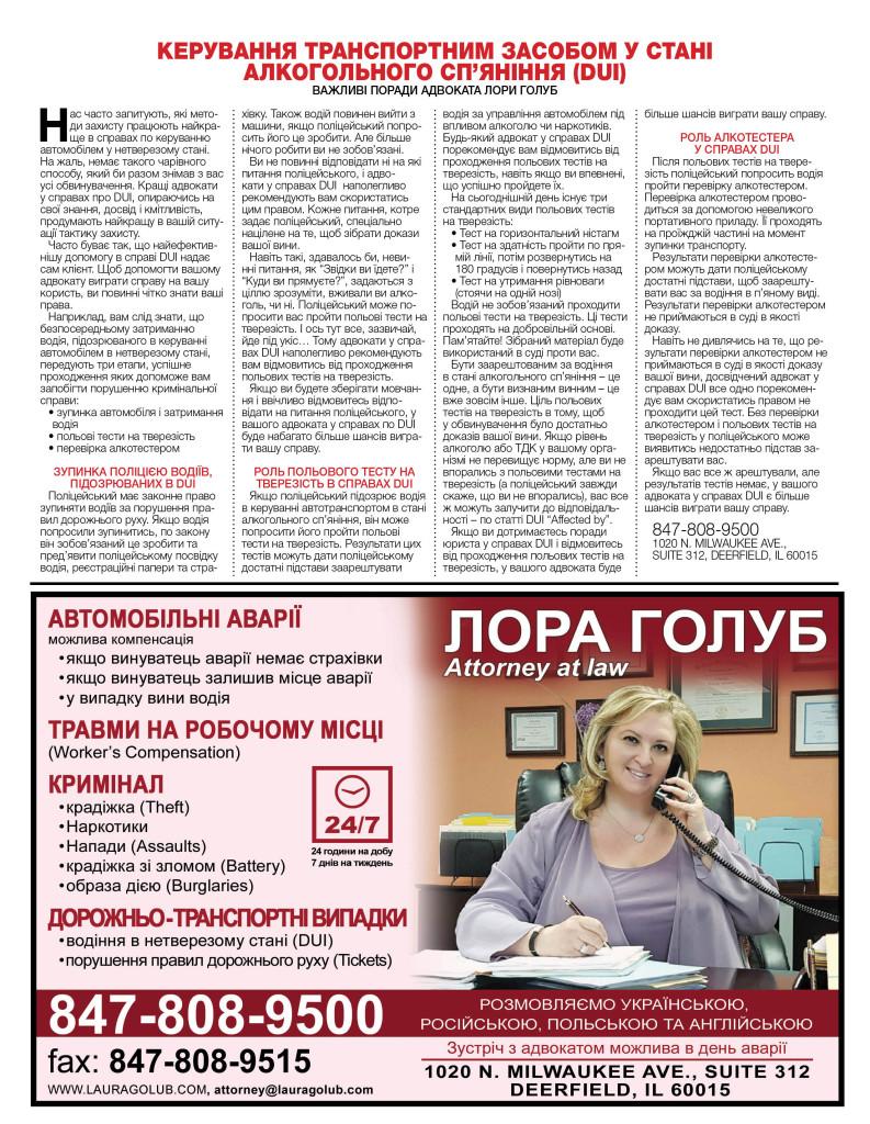 http://ukrainianpeople.us/wp-content/uploads/2017/03/page_13-793x1024.jpg