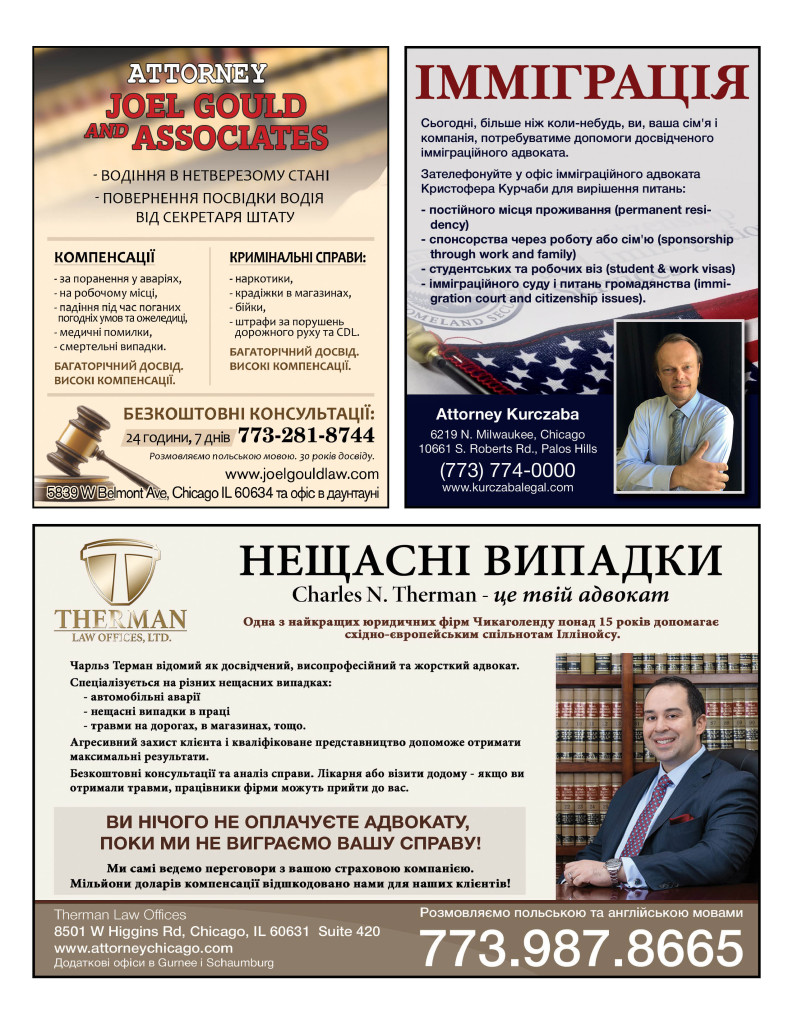 http://ukrainianpeople.us/wp-content/uploads/2017/03/page_15-793x1024.jpg