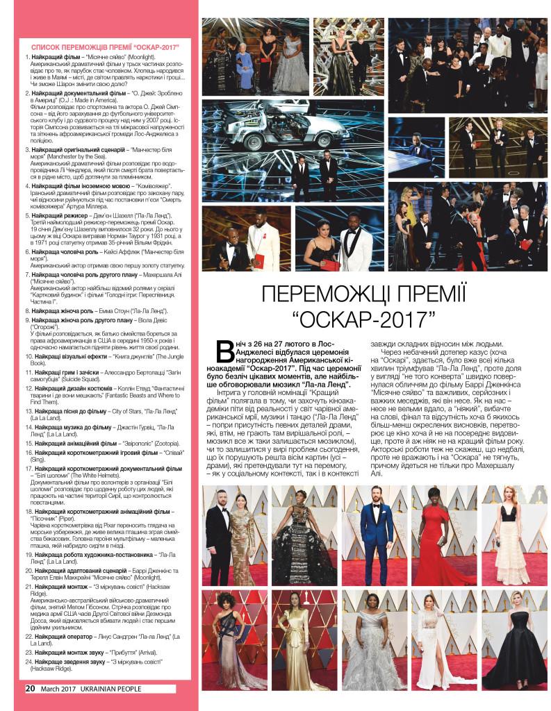 https://ukrainianpeople.us/wp-content/uploads/2017/03/page_20-793x1024.jpg