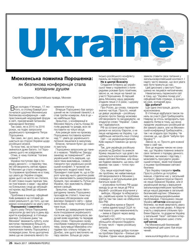 http://ukrainianpeople.us/wp-content/uploads/2017/03/page_26-793x1024.jpg
