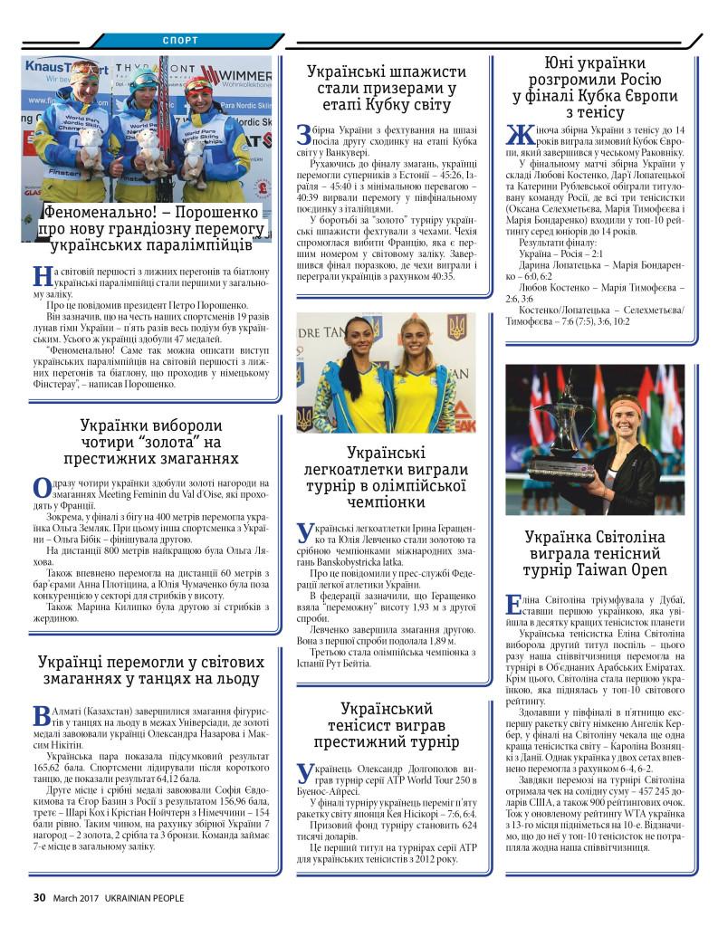 http://ukrainianpeople.us/wp-content/uploads/2017/03/page_30-793x1024.jpg