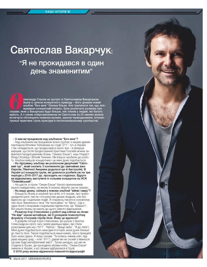 http://ukrainianpeople.us/wp-content/uploads/2017/03/page_4-793x1024.jpg