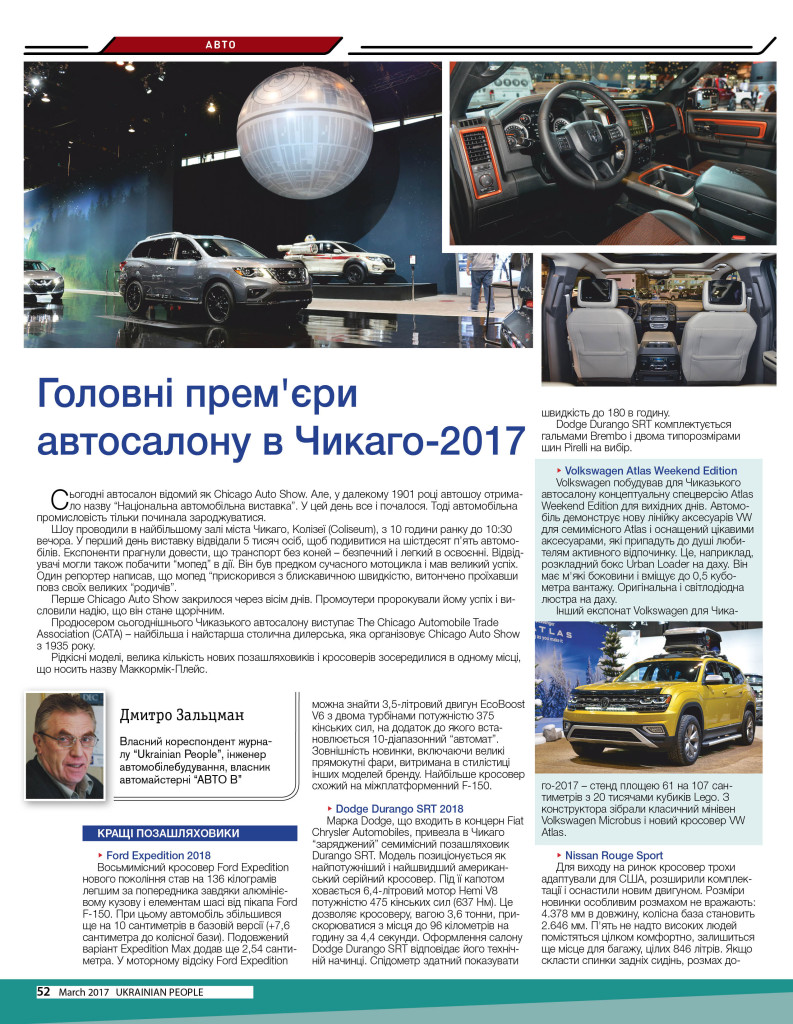 http://ukrainianpeople.us/wp-content/uploads/2017/03/page_52-793x1024.jpg