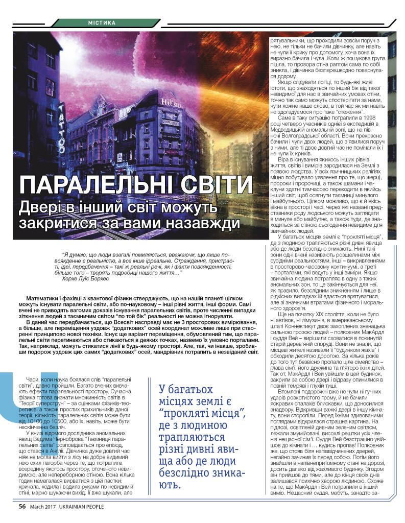 http://ukrainianpeople.us/wp-content/uploads/2017/03/page_56-793x1024.jpg