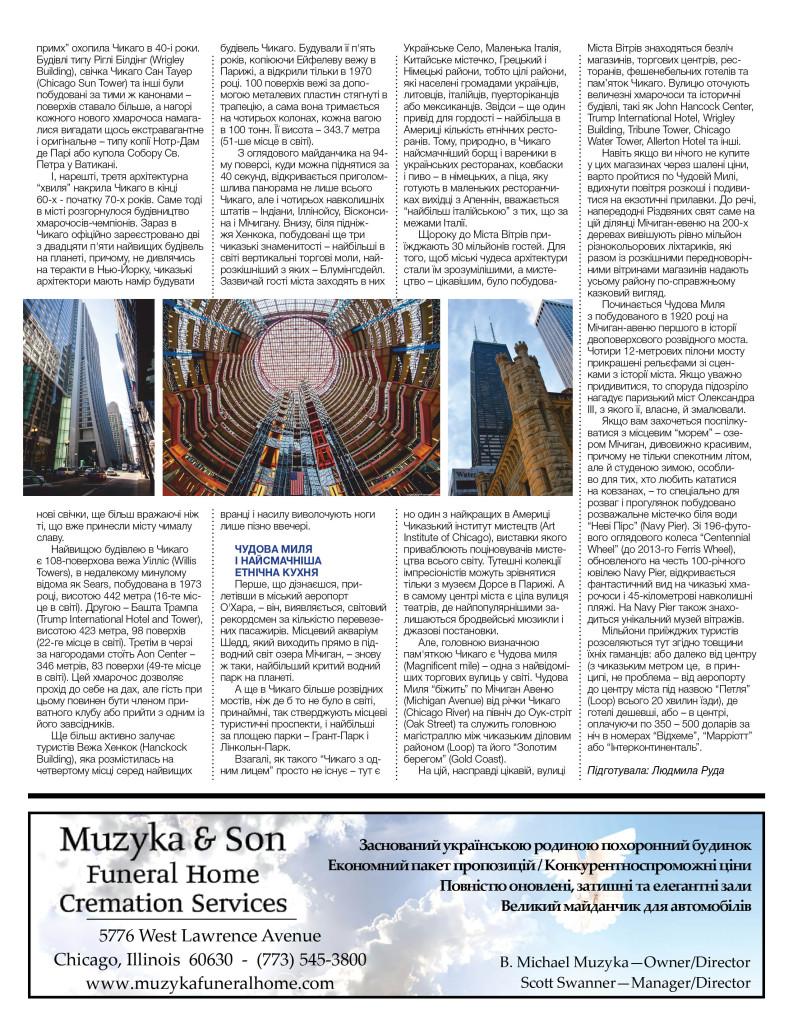 http://ukrainianpeople.us/wp-content/uploads/2017/03/page_9-793x1024.jpg