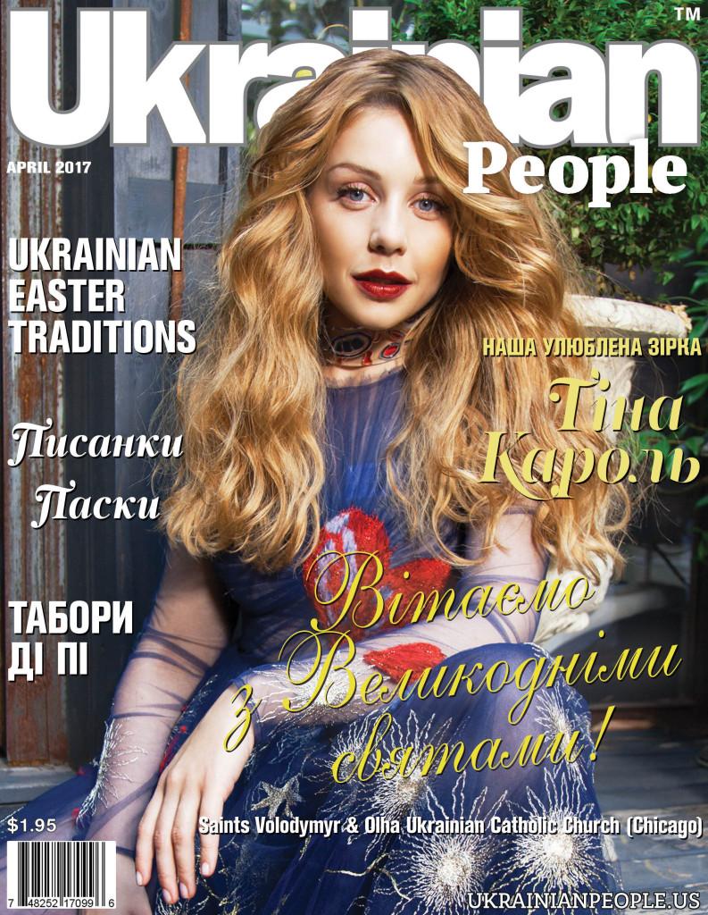 http://ukrainianpeople.us/wp-content/uploads/2017/04/page_1-793x1024.jpg