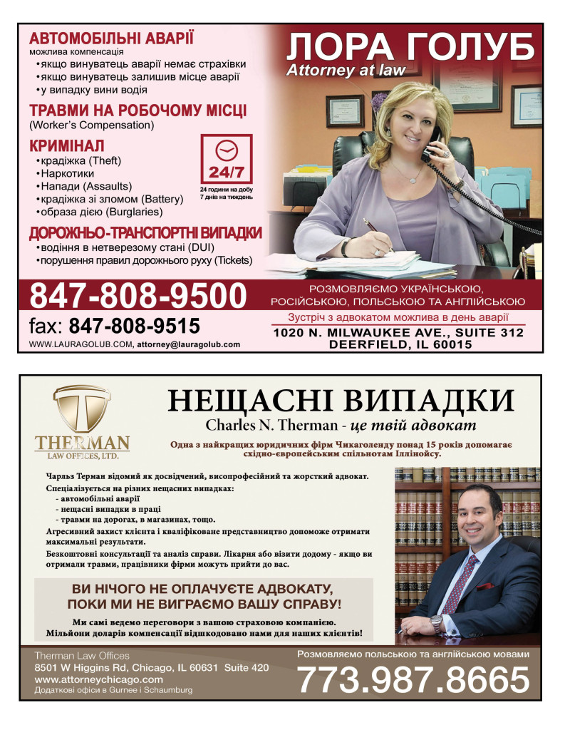 http://ukrainianpeople.us/wp-content/uploads/2017/04/page_13-793x1024.jpg