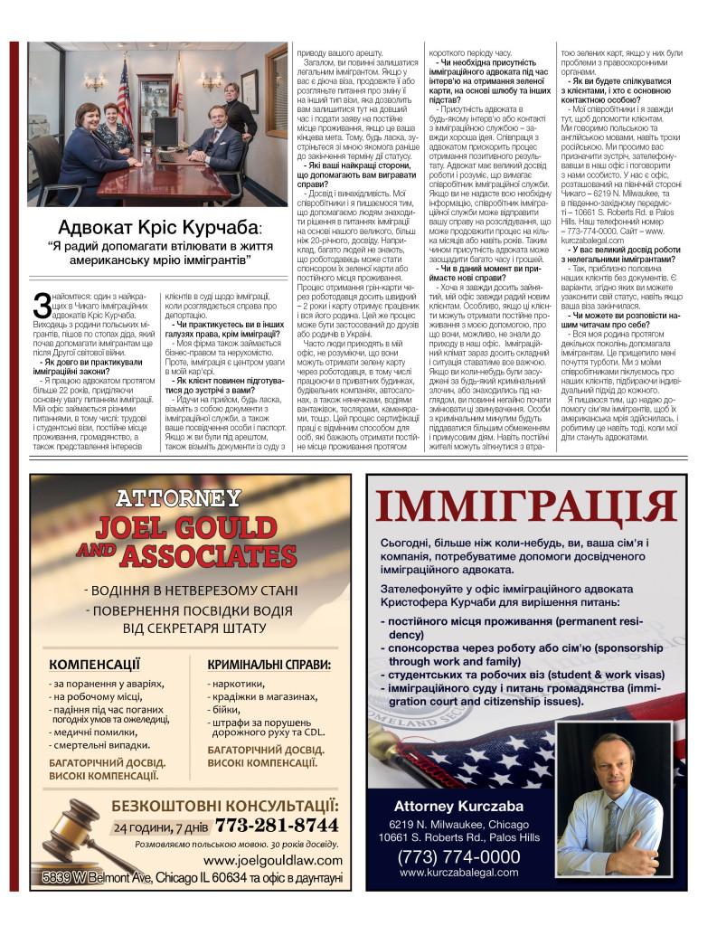 http://ukrainianpeople.us/wp-content/uploads/2017/04/page_15-793x1024.jpg