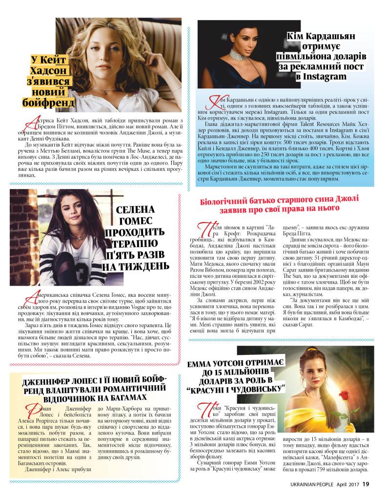 http://ukrainianpeople.us/wp-content/uploads/2017/04/page_19-793x1024.jpg