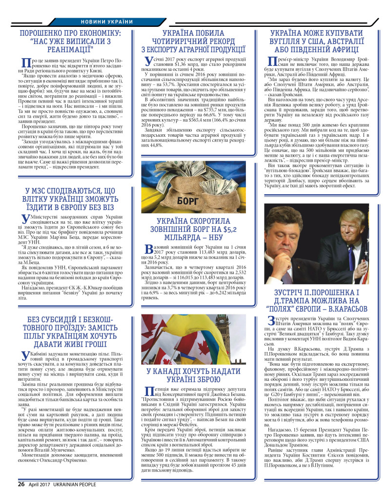 http://ukrainianpeople.us/wp-content/uploads/2017/04/page_26-793x1024.jpg