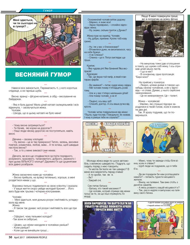 http://ukrainianpeople.us/wp-content/uploads/2017/04/page_50-793x1024.jpg