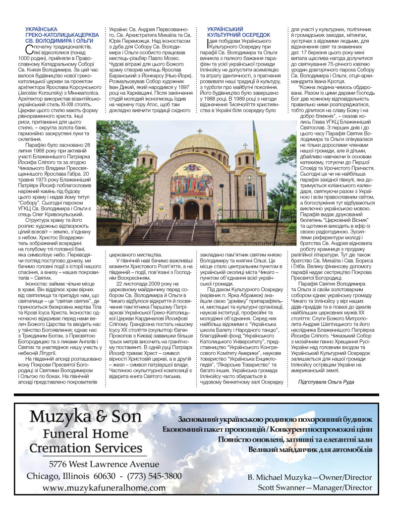 http://ukrainianpeople.us/wp-content/uploads/2017/04/page_9-793x1024.jpg
