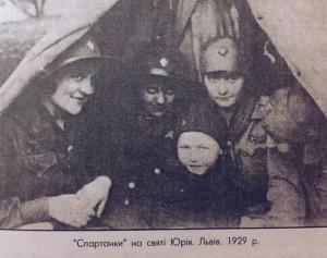 Стрийські_ст.пл.☆куреня☆ ''Спартанки'',1929р