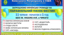 Ch_Sofia-Picnic_20170508_10x7'66_v_chip_HL