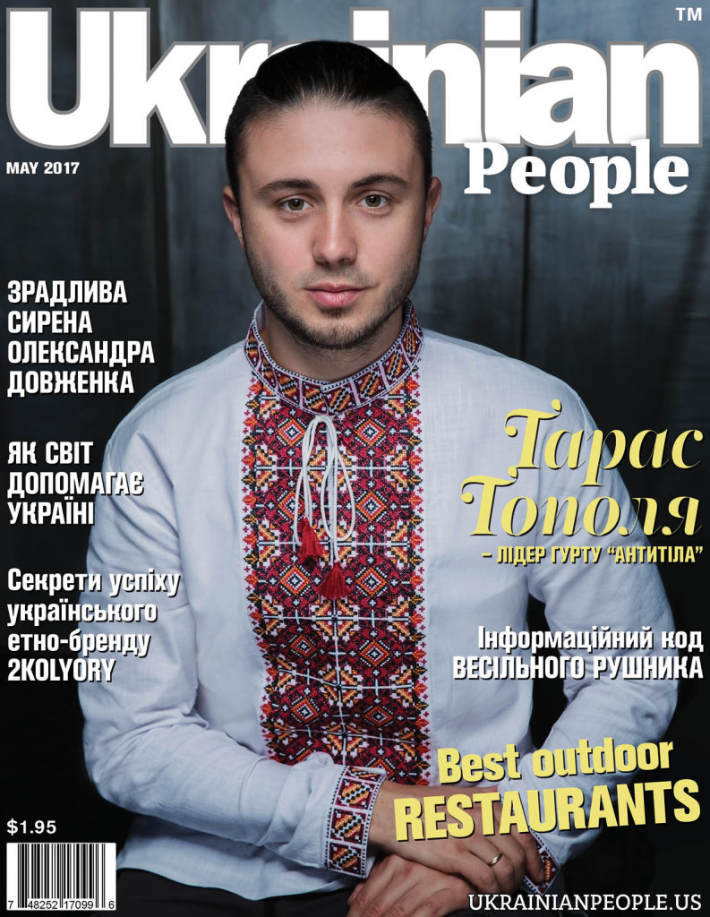 http://ukrainianpeople.us/wp-content/uploads/2017/05/page_1-793x1024.jpg