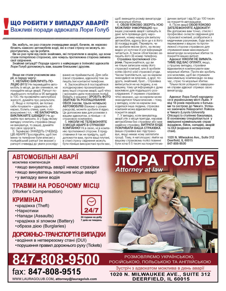 http://ukrainianpeople.us/wp-content/uploads/2017/05/page_13-793x1024.jpg