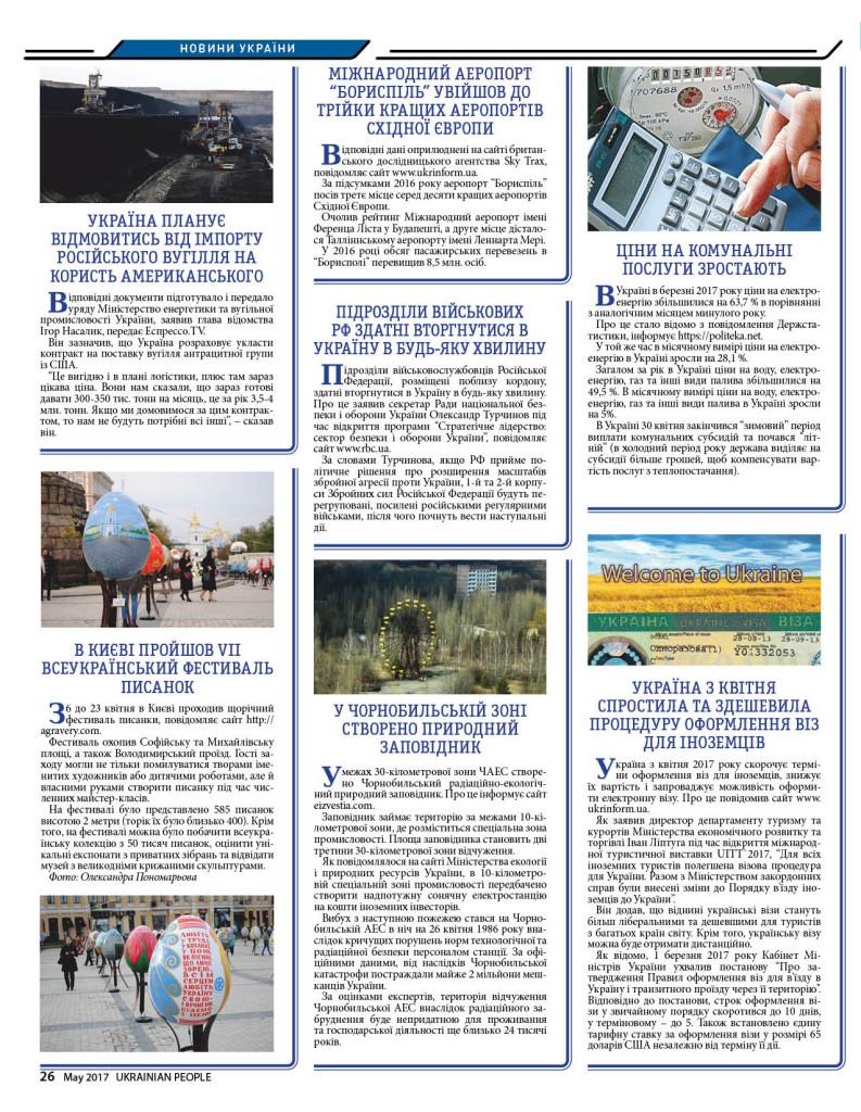http://ukrainianpeople.us/wp-content/uploads/2017/05/page_26-793x1024.jpg