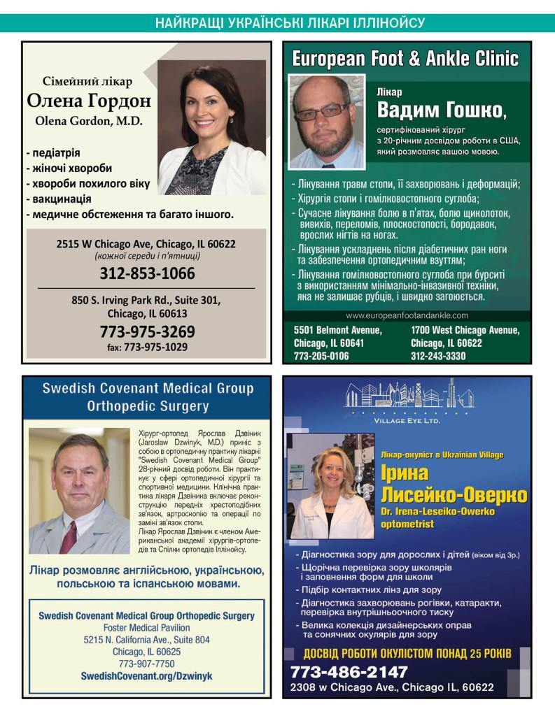 http://ukrainianpeople.us/wp-content/uploads/2017/05/page_27-793x1024.jpg