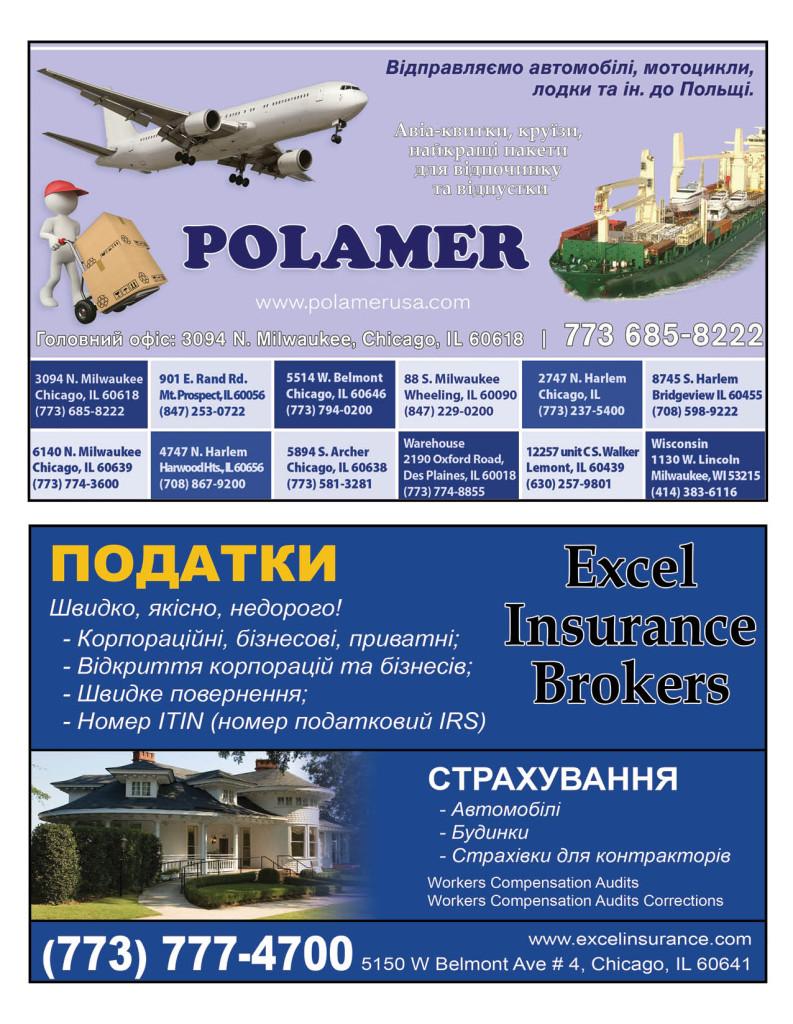 http://ukrainianpeople.us/wp-content/uploads/2017/05/page_39-793x1024.jpg