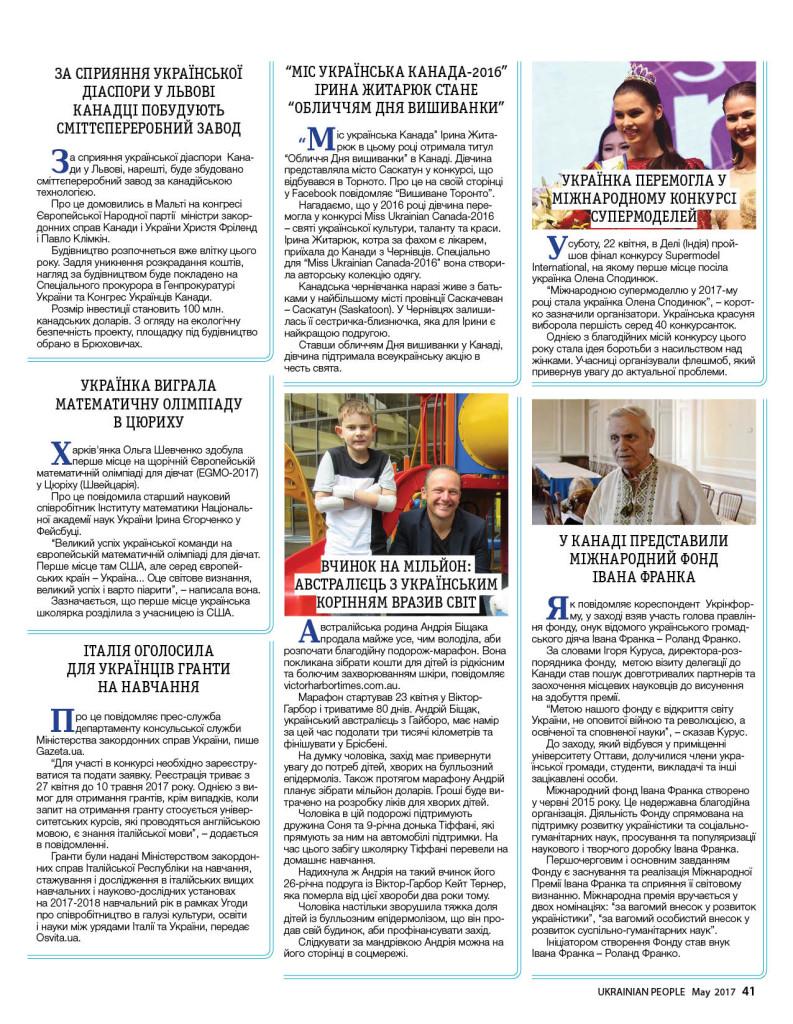 http://ukrainianpeople.us/wp-content/uploads/2017/05/page_41-793x1024.jpg