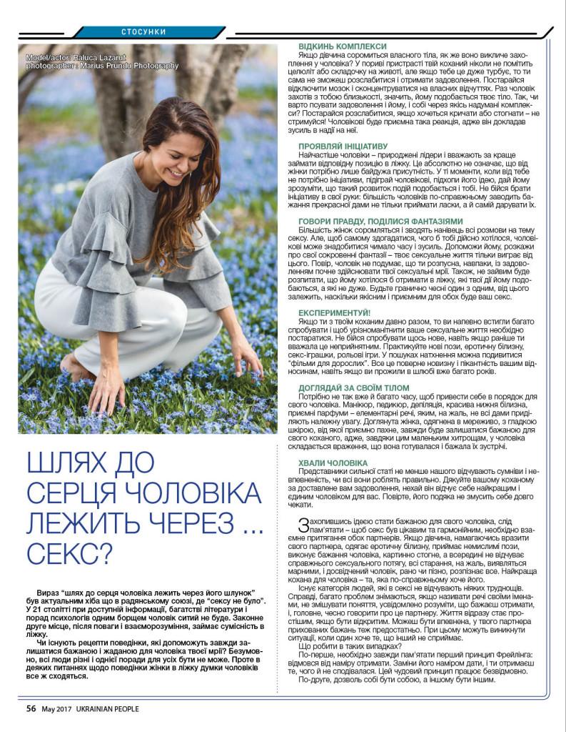 http://ukrainianpeople.us/wp-content/uploads/2017/05/page_56-793x1024.jpg