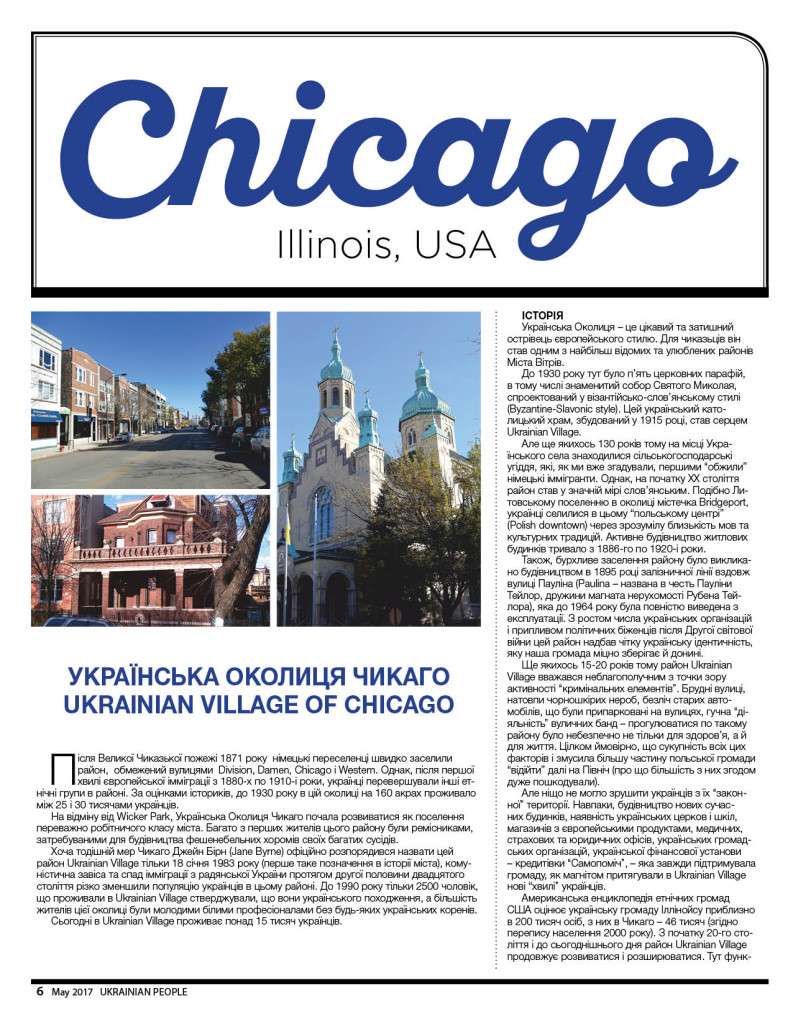 http://ukrainianpeople.us/wp-content/uploads/2017/05/page_6-793x1024.jpg