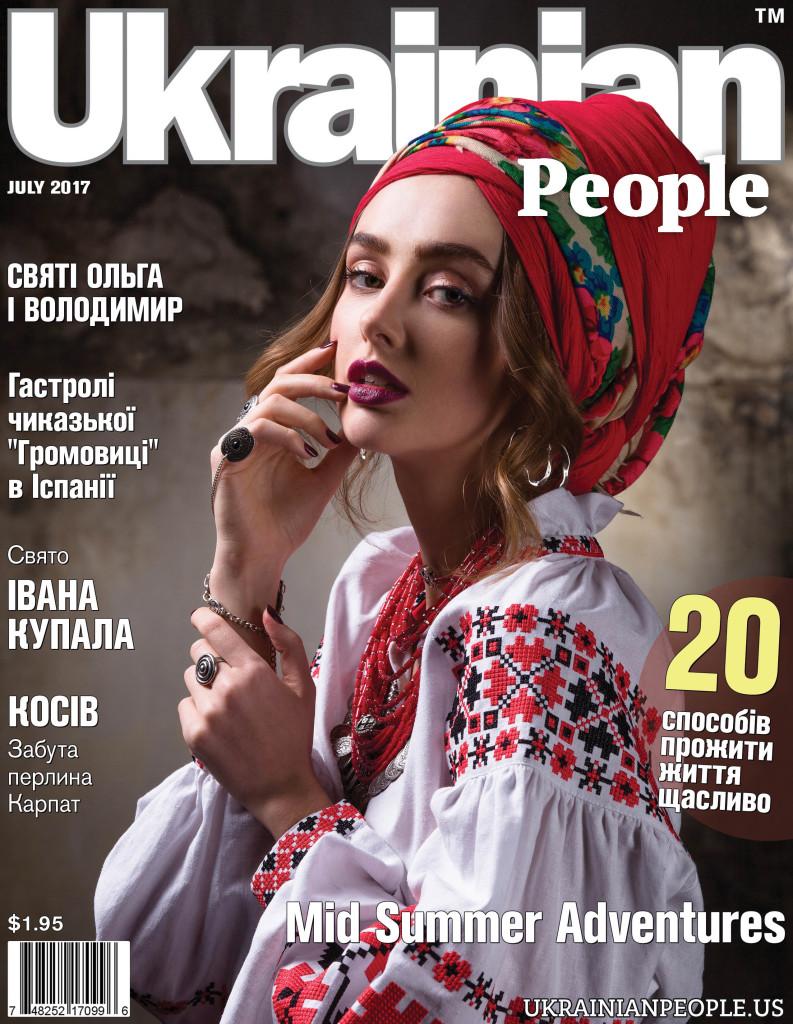 https://ukrainianpeople.us/wp-content/uploads/2017/06/page_110-793x1024.jpg