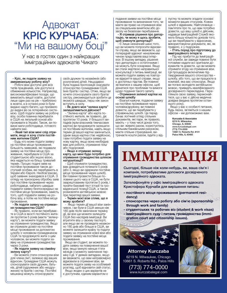 http://ukrainianpeople.us/wp-content/uploads/2017/06/page_151-793x1024.jpg