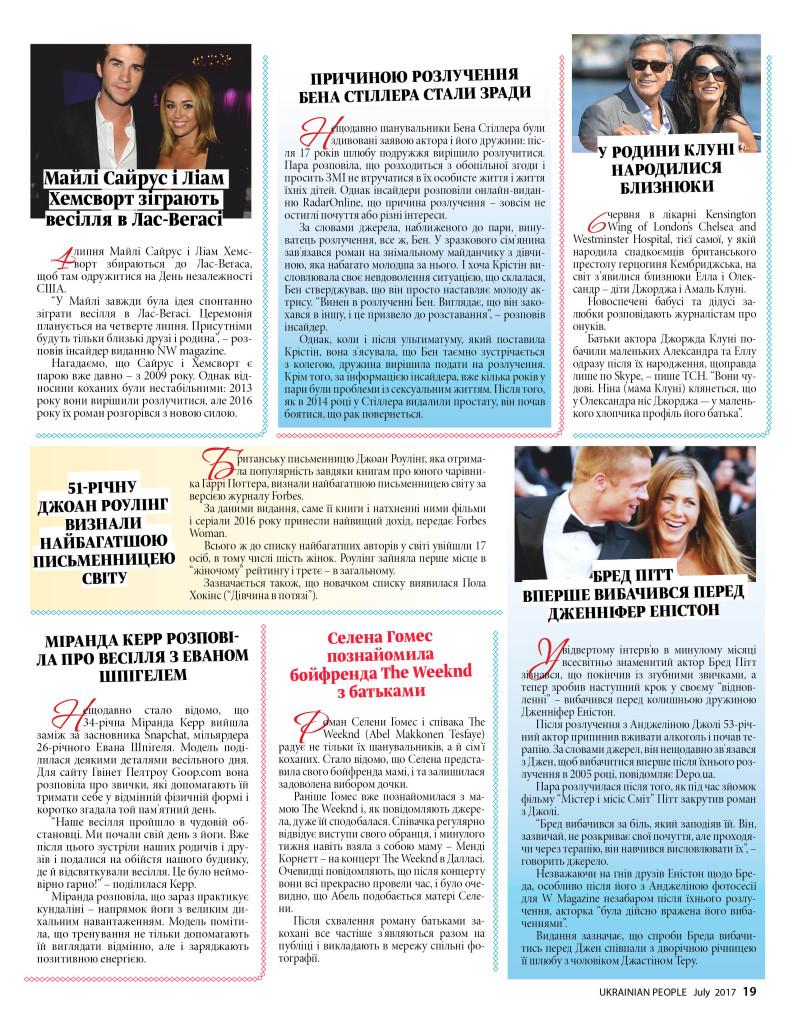 https://ukrainianpeople.us/wp-content/uploads/2017/06/page_191-793x1024.jpg