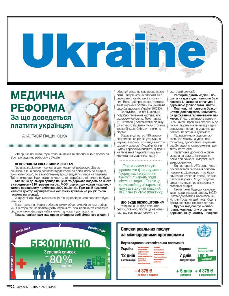 http://ukrainianpeople.us/wp-content/uploads/2017/06/page_221-793x1024.jpg