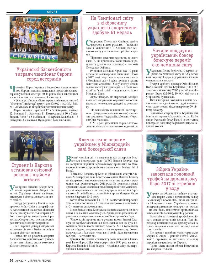 https://ukrainianpeople.us/wp-content/uploads/2017/06/page_261-793x1024.jpg
