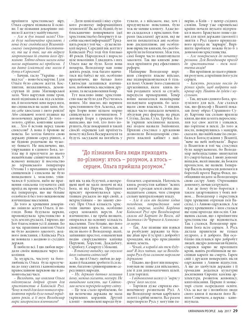 https://ukrainianpeople.us/wp-content/uploads/2017/06/page_291-793x1024.jpg