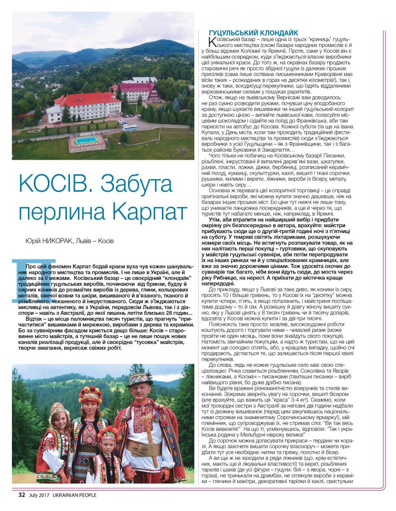 https://ukrainianpeople.us/wp-content/uploads/2017/06/page_321-793x1024.jpg