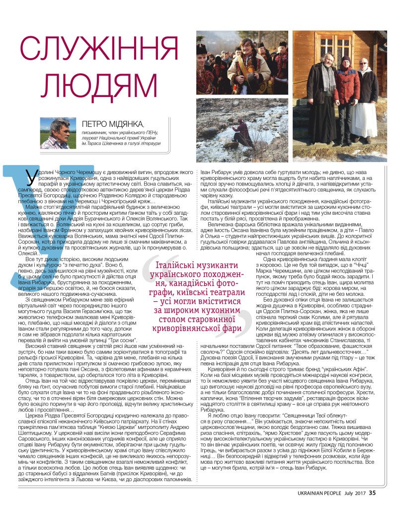 https://ukrainianpeople.us/wp-content/uploads/2017/06/page_351-793x1024.jpg