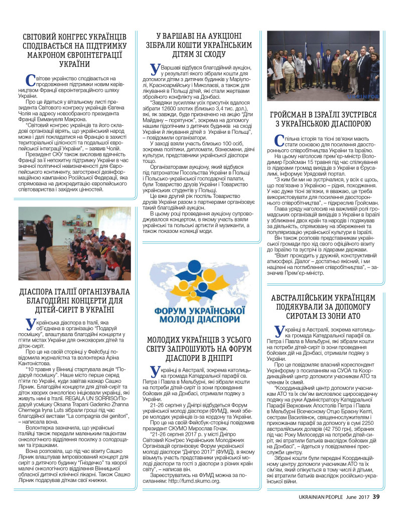 http://ukrainianpeople.us/wp-content/uploads/2017/06/page_39-793x1024.jpg