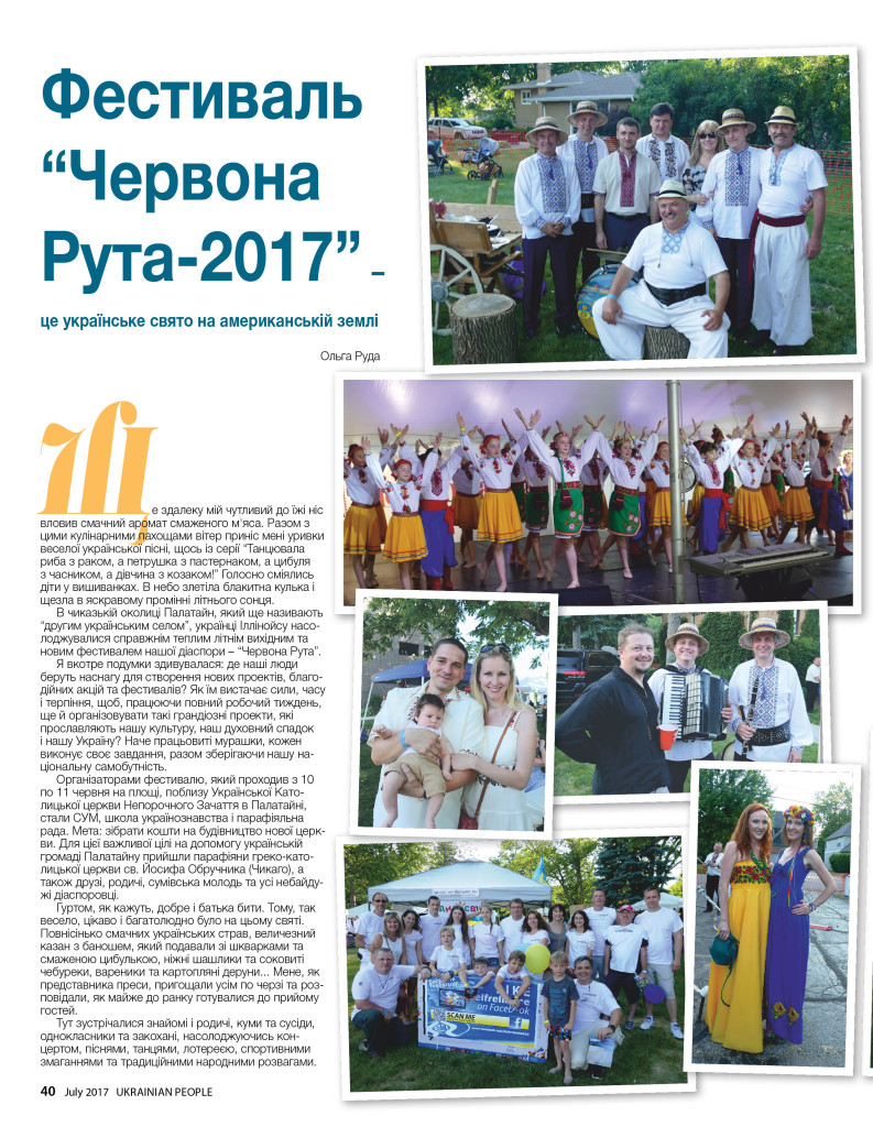 http://ukrainianpeople.us/wp-content/uploads/2017/06/page_401-793x1024.jpg