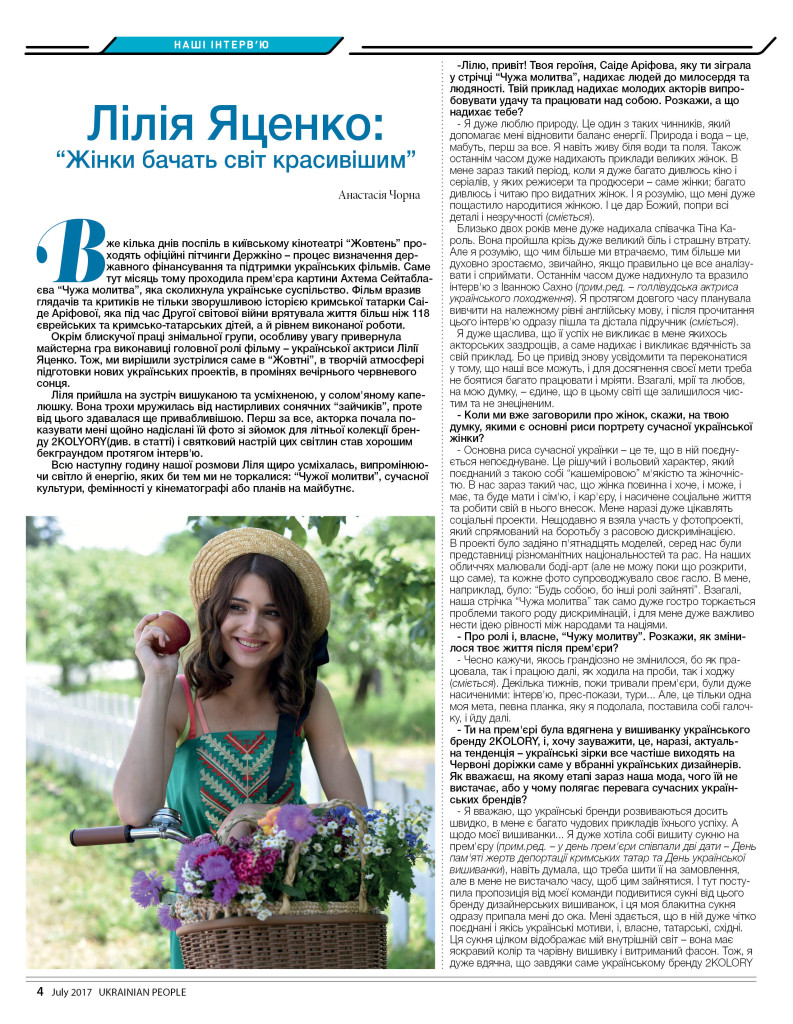 https://ukrainianpeople.us/wp-content/uploads/2017/06/page_410-793x1024.jpg