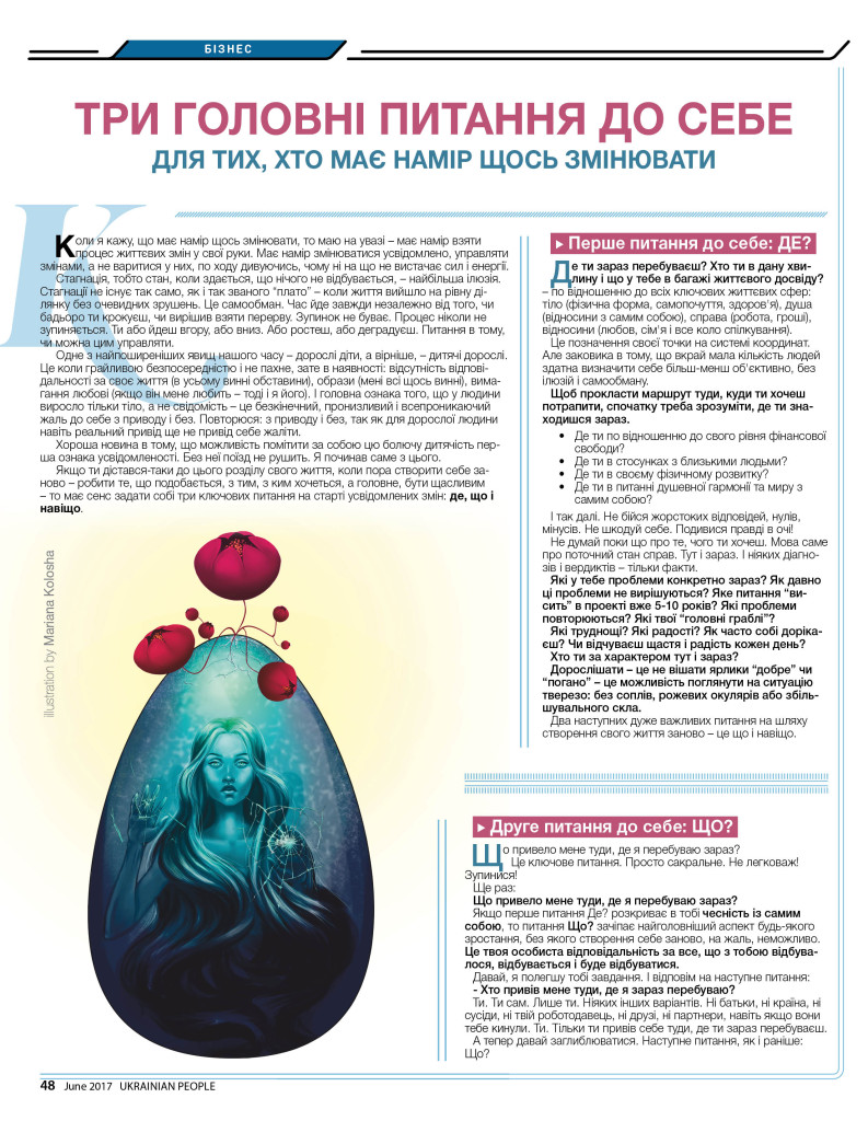http://ukrainianpeople.us/wp-content/uploads/2017/06/page_48-793x1024.jpg