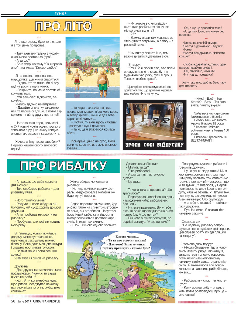 http://ukrainianpeople.us/wp-content/uploads/2017/06/page_50-793x1024.jpg