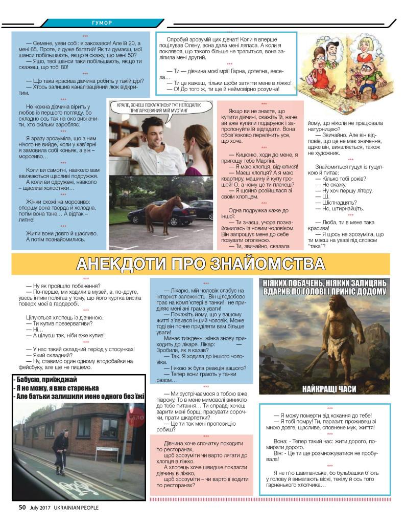 https://ukrainianpeople.us/wp-content/uploads/2017/06/page_501-793x1024.jpg