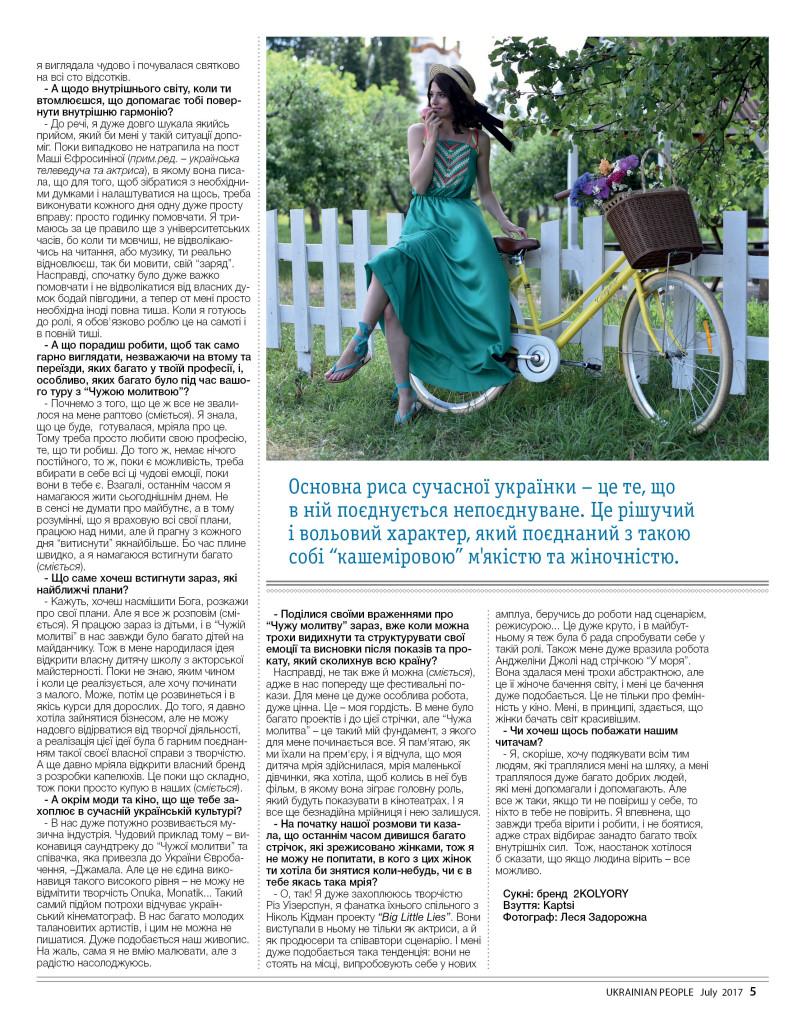 https://ukrainianpeople.us/wp-content/uploads/2017/06/page_510-793x1024.jpg
