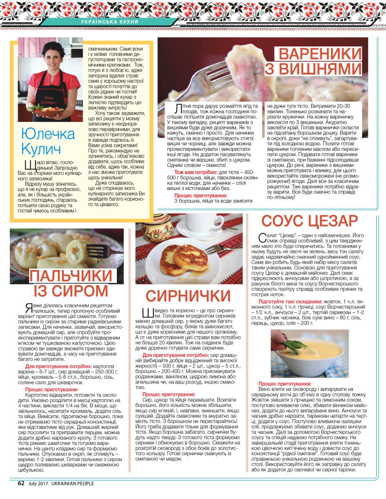 http://ukrainianpeople.us/wp-content/uploads/2017/06/page_621-793x1024.jpg