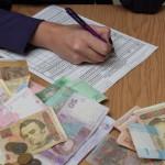 Скільки заплатять українці. Фото: архів
