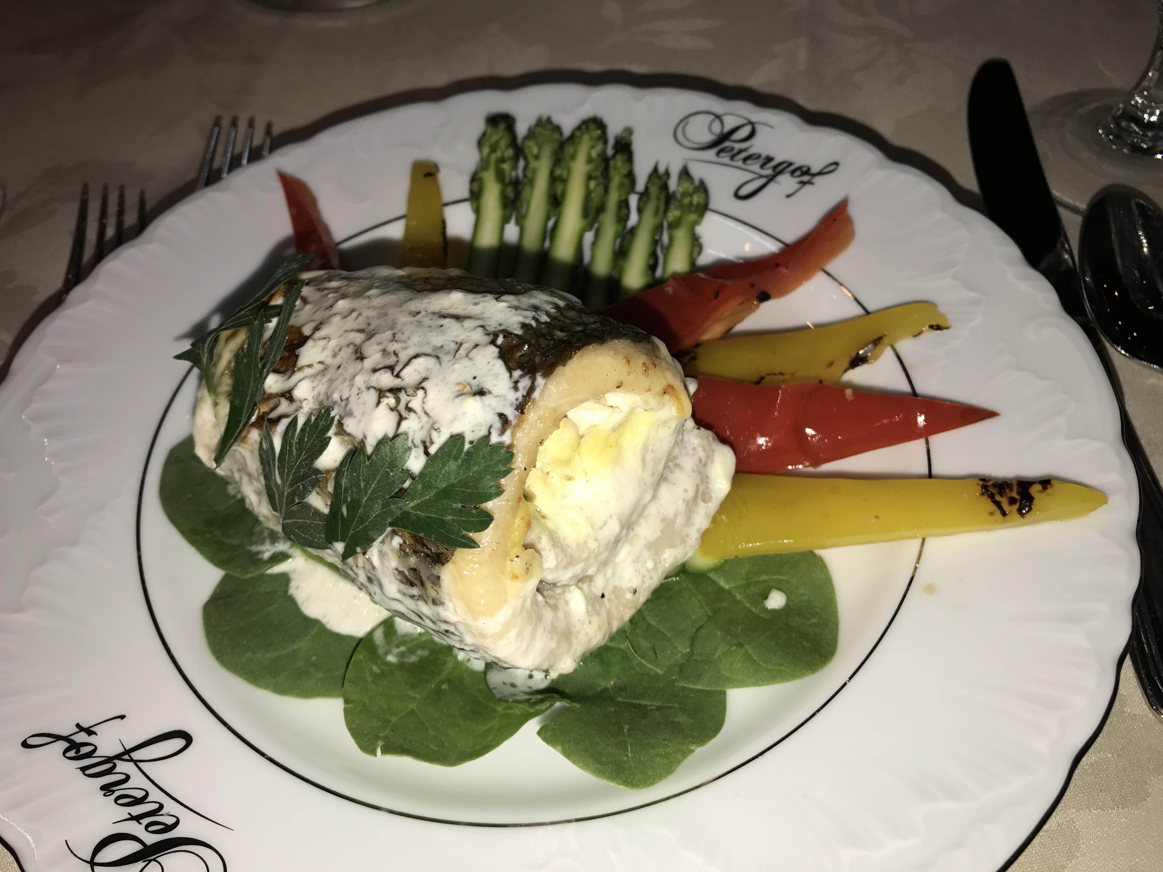 Рулет из White fish с крим чиз и овощами гриль8