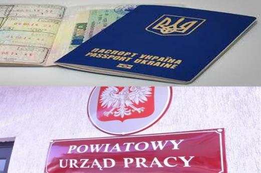 biometrychnyy-zakordonnyy-pasport4