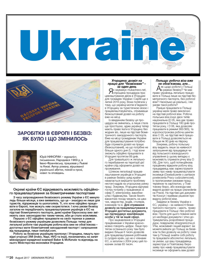 http://ukrainianpeople.us/wp-content/uploads/2017/08/page_20-793x1024.jpg