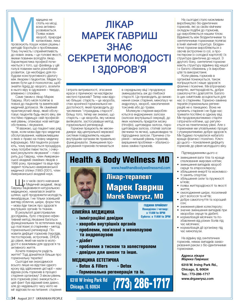 http://ukrainianpeople.us/wp-content/uploads/2017/08/page_34-793x1024.jpg