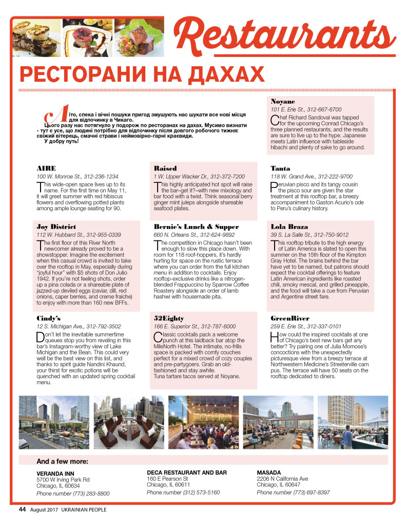 http://ukrainianpeople.us/wp-content/uploads/2017/08/page_44-793x1024.jpg
